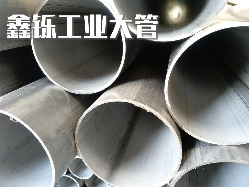 304不锈钢管φ219*2.8*6000 佛山市鑫铄不锈钢出品