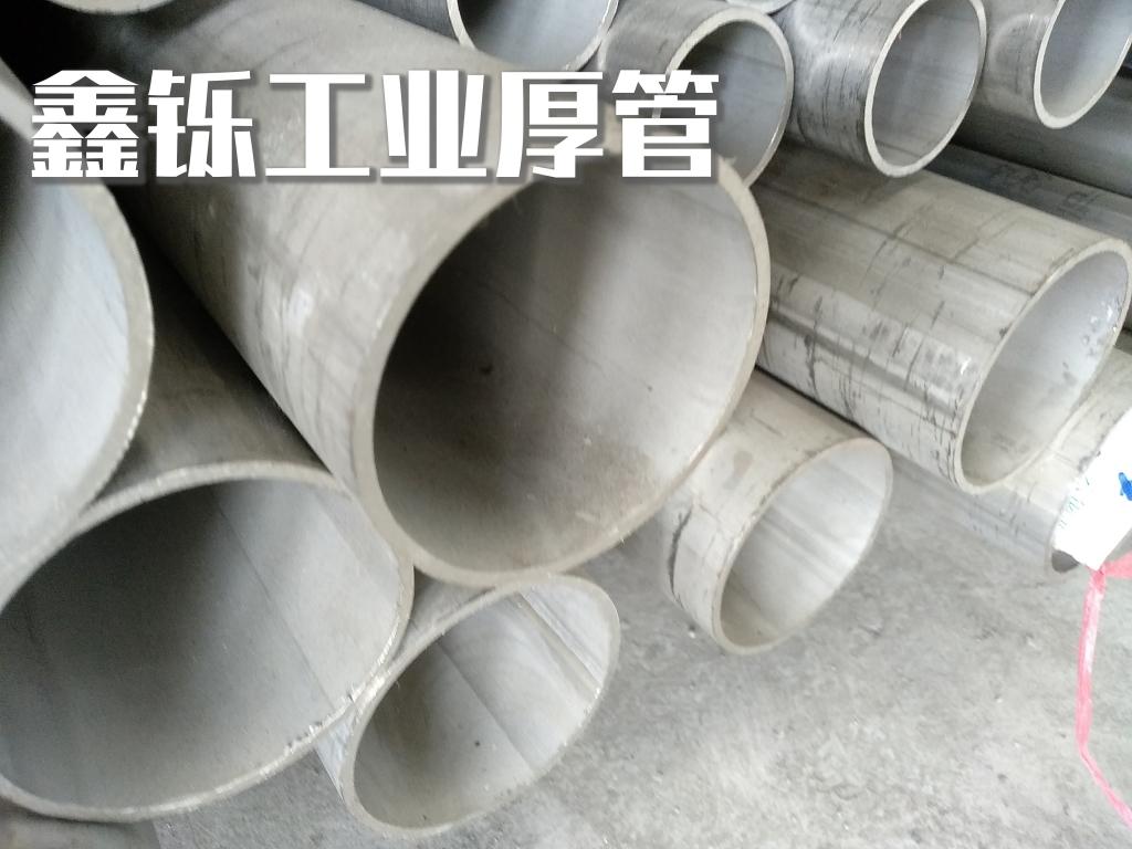 304不锈钢管76.2*2.85*6000 佛山市鑫铄不锈钢出品