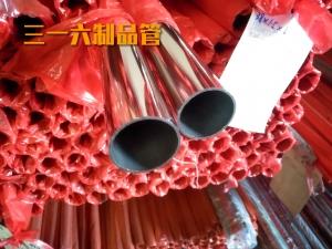 316不锈钢圆管-不锈钢直缝焊管-φ38*1.5*6000-400#光面