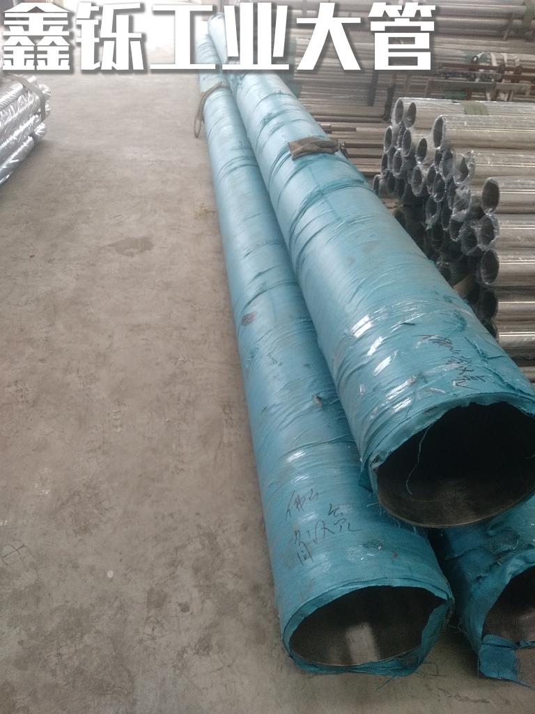 304不锈钢圆管-不锈钢直缝焊管-450*10.0*12000(12米)- 胚面